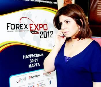Forex семинары