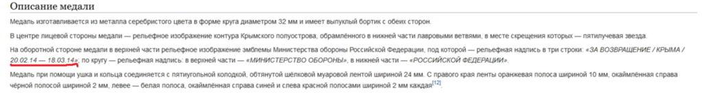 К расстрелам на Майдане причастны российские силовые структуры, - старший прокурор ГПУ - Цензор.НЕТ 1600