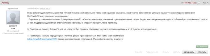 Форум трейдеров Masterforex-V
