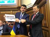 Владимир Гройсман и Олег Ляшко в Верховной Раде