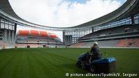 Стадион в Екатеринбурге с временной трибуной