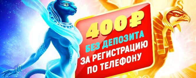 Олимпик Казино Беларусь