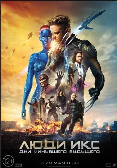 ласковый май фильм смотреть онлайн:
