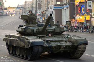 rosiyskiy_t-90a_na_paradi.jpg