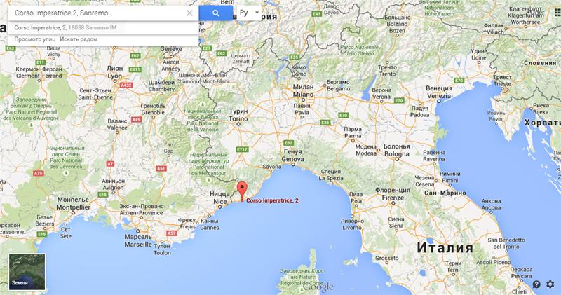 Квартиры в стране Италия - 11835 предложений