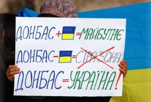 Георгий Тука: Восстановление соцвыплат наДонбассе может быть