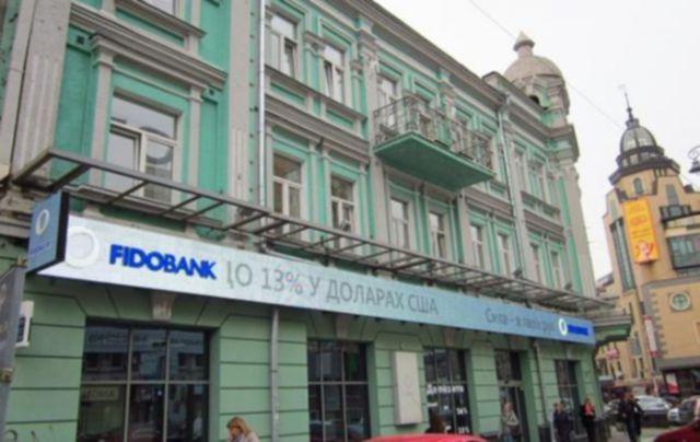 fidobank_1_650x410.jpg