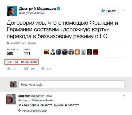 УПорошенко сообщили  опереговорах сПутиным— Порошенко готов