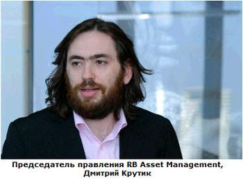 Дмитрий Крутик