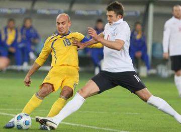 игра сборной Украины