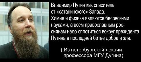 Гей-патриотизм, как духовная скрепа России 2185452
