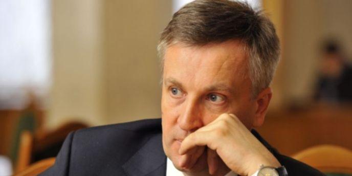 Valentin-Nalivaychenko.jpg