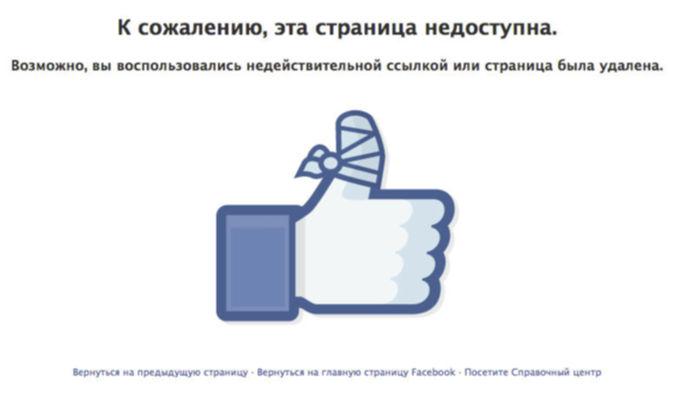 blokirovka-2.jpg
