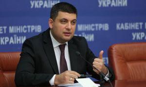 1413551340-1551-vitse-premer-ministr-ukr