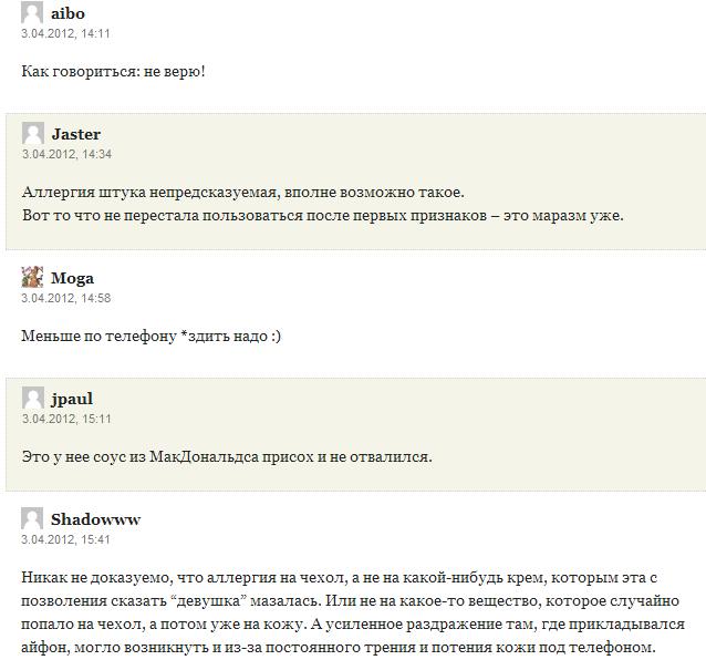 Джастер форекс скачать программу для форекс ex4 to mq4 decompiler v4.0.224.1