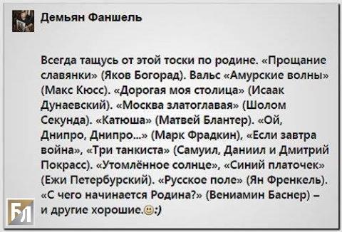Россиянина, пытавшегося вывезти из Украины предметы старины, задержали на Харьковщине - Цензор.НЕТ 990