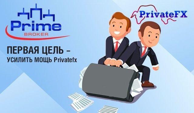 Privatefx1.jpg