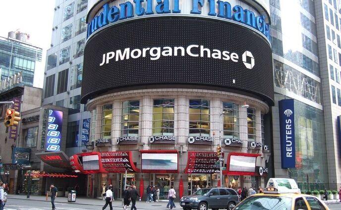 Квартальный отчет JP Morgan