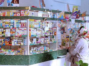 25_pharmacy_shop.jpg