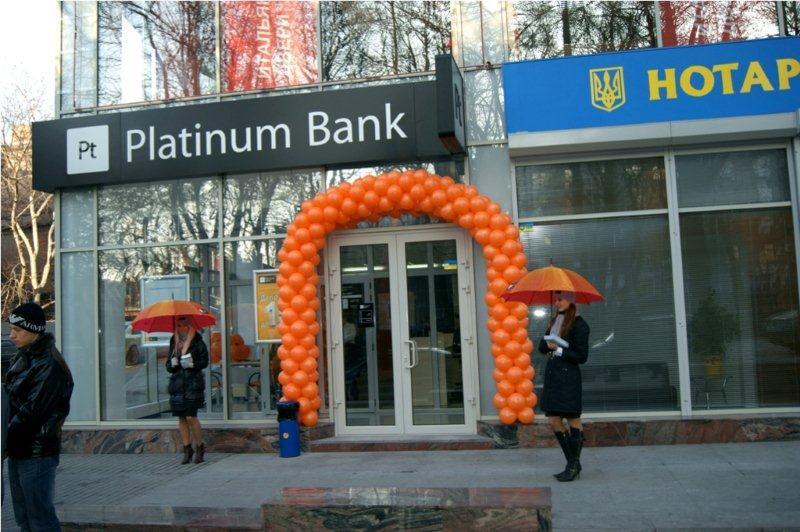 Активы 33 банков-банкротов продадут на1,59 млрд грн
