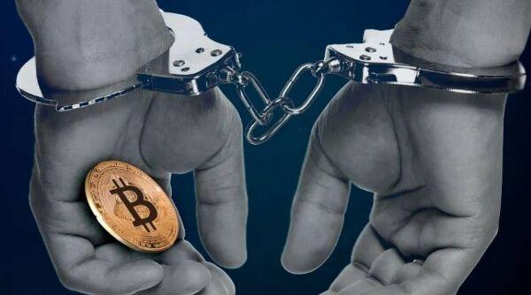 Преступление за криптовалютЫ