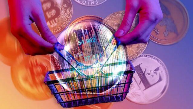 Новости о криптовалютах