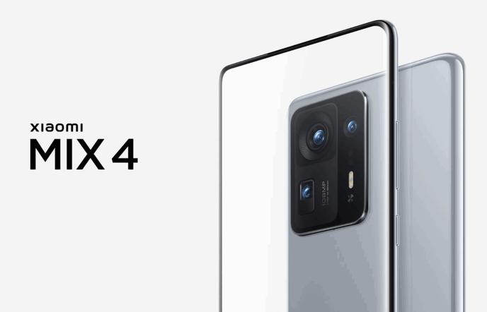 Xiaomi-Mi-Mix-4-4