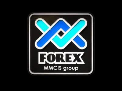 Форекс mmcis group