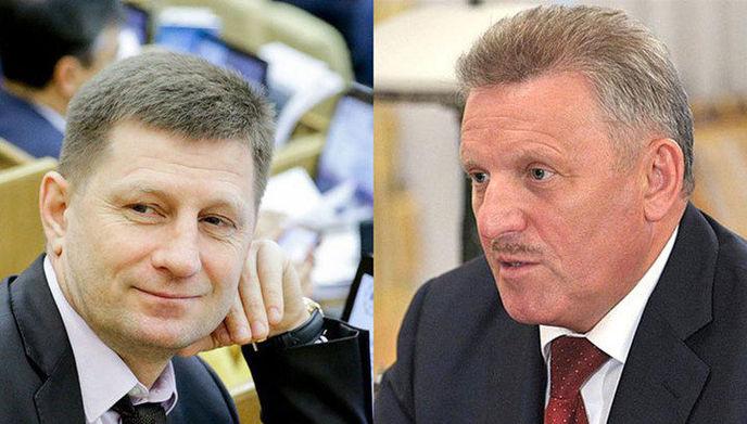 Сергей Фургал и Вячеслав Шпорт