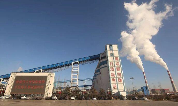 Загрязнение CO2