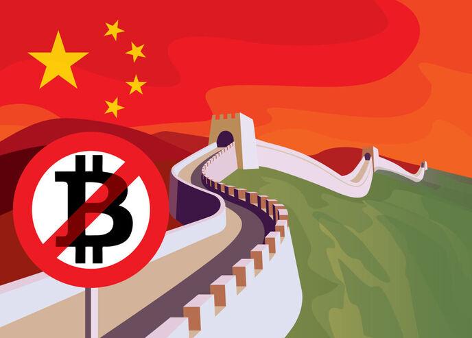 Chiny-BTC.jpg