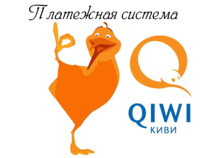 qiwi_title.jpg