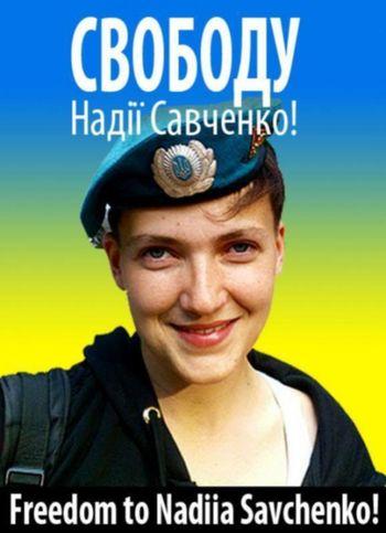 glad-shalt-ta-nadya-savchenko-lakmusoviy