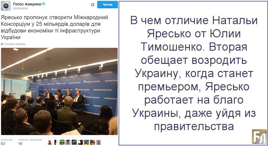 """""""Решать это будет лично Путин"""", - Фейгин об обмене Сущенко - Цензор.НЕТ 5407"""