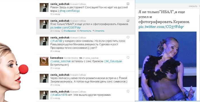 sobchak-i-volochkova-porno