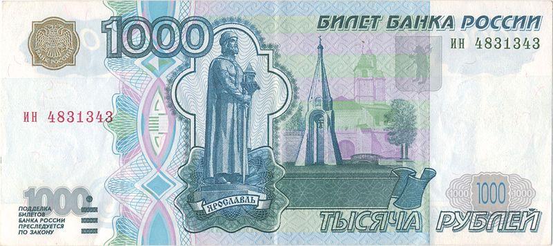 Количество рублей в обращении на рынке форекс daily market update forex