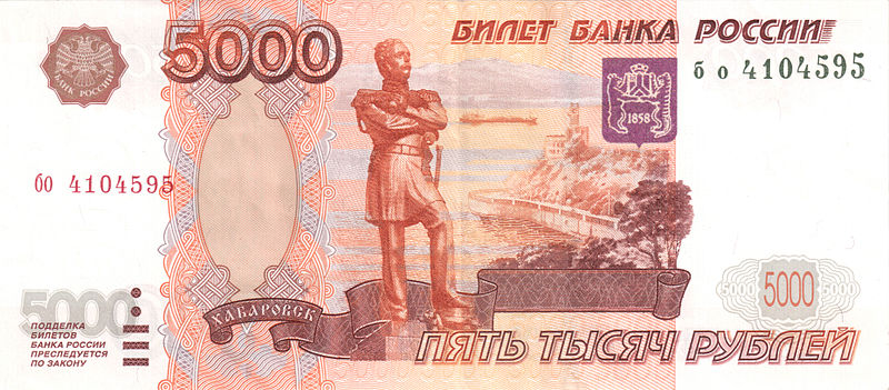 Почему доллар дороже рубля простыми словами 39
