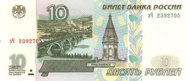 ЦБ эмиссия рубля