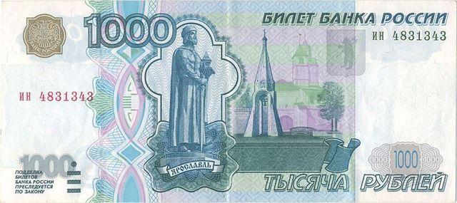 Rubel rosyjski forex