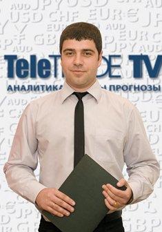 Teletrade ua