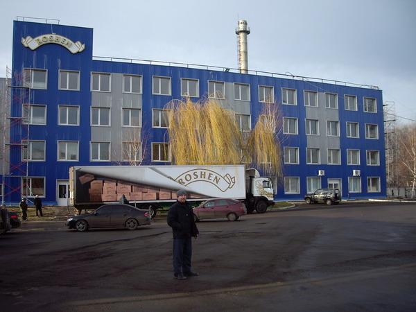 Фабрика Рошен в Липецке (один из корпусов)