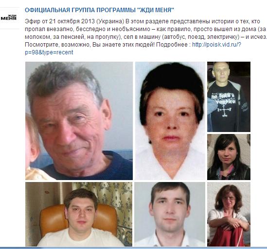 поиск людей по г. ульяновск