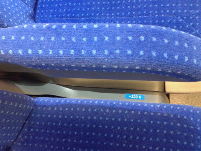 train_inside04.jpg.pagespeed.ce.m7n6pdoD