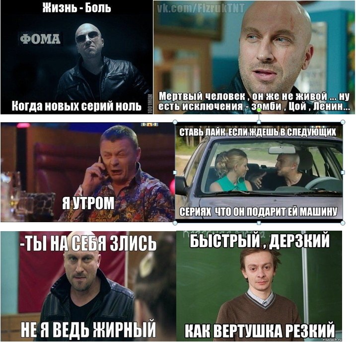 Анекдоты Про Физрука