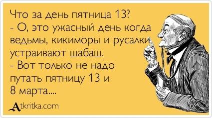 atkritka_1358161376_373.jpg
