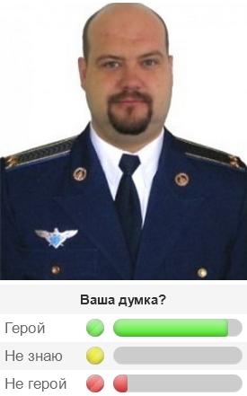 001161449.jpg