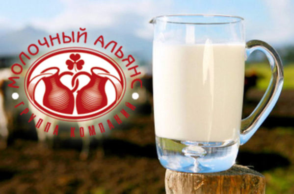 e4bdbd5-milk.jpg