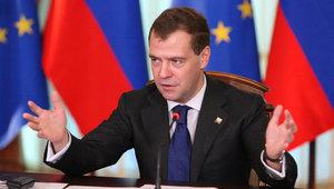 Д. Медведе