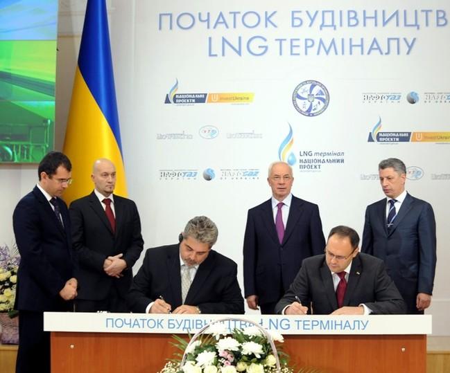 Fenosa LNG контракт
