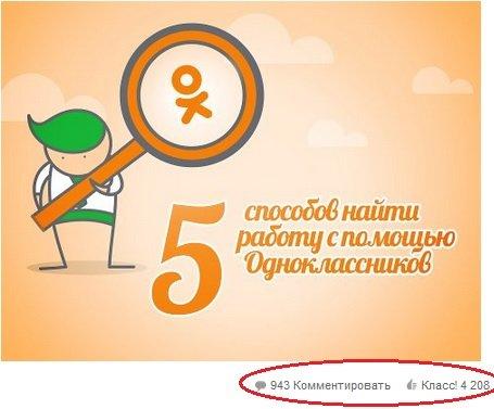 Яндекс люди – как найти человека по имени